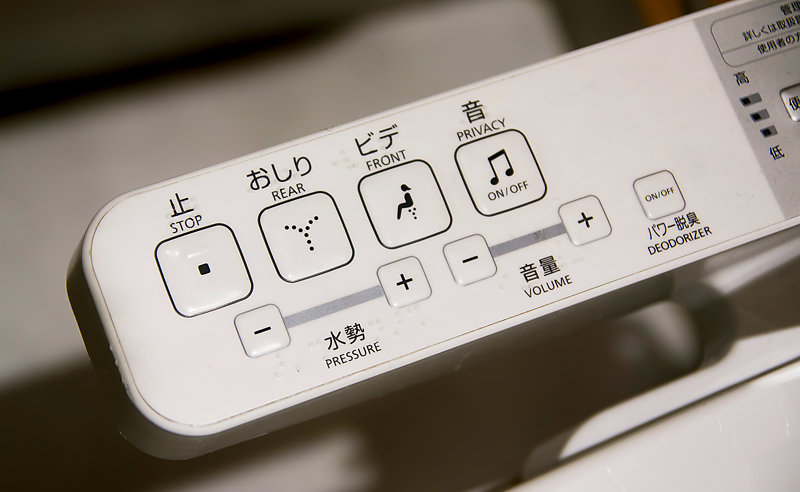 Japanese toilet remote control