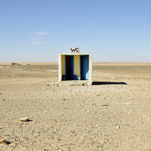 An outside toilet in the desert, Tunisia.
