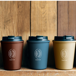 Choice of reusable coffee mugs.