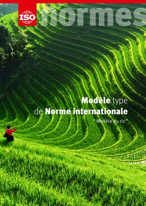 """Page de couverture: Modèle type de Norme internationale - """"Modèle du riz"""""""